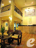 Lobby : Andaman's House, Long Stay, Phuket