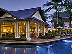 Restaurant : Angsana Laguna Resort, Family & Group, Phuket