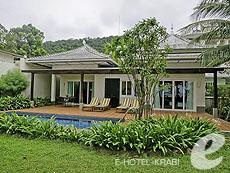 クラビ プールアクセスのホテル : アンヤウィー タプケーク ビーチ リゾート(1)のお部屋「ビーチフロント プール ヴィラ」