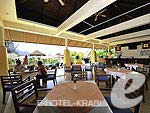 Restaurant : Aonang Cliff Beach Resort, Ao Nang Beach, Phuket