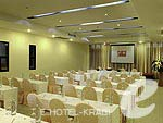 Conference Room / Aonang Cliff Beach Resort, ห้องประชุม