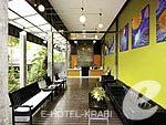 クラビ アオナンビーチのホテル : アオナン パラダイス リゾート 「Lobby」