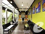 Lobby : Aonang Paradise Resort, Ao Nang Beach, Phuket
