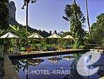 Swimming Pool : Aonang Paradise Resort, Free Wifi, Phuket