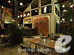 クラビ インターネット接続(無料)のホテル : アオナン パラダイス リゾート 「Restaurant」