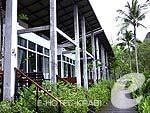 クラビ インターネット接続(無料)のホテル : アオナン パラダイス リゾート(Aonang Paradise Resort)のデラックス プレミア クリフ ビュールームの設備 Exterior