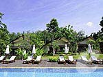 Swimming Pool : Aonang Phu Petra Resort, Pool Villa, Phuket
