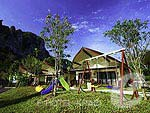 Kids Yard : Aonang Phu Petra Resort, Pool Villa, Phuket