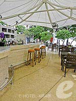Bar / Aonang Villa Resort, มีสปา