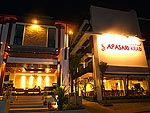 Entrance : Apasari Krabi Hotel, Meeting Room, Phuket