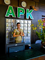 Reception : APK Resort, Patong Beach, Phuket