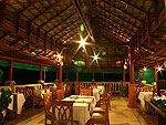 Restaurant / Arayaburi Boutique Resort, หาดเชิงมนต์