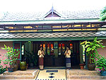Entrance / Arayaburi Boutique Resort, หาดเชิงมนต์