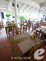 Restaurant : Arayaburi Resort Phi Phi, USD 100 to 200, Phuket