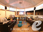 Bar : Arayaburi Resort Phi Phi, USD 100 to 200, Phuket