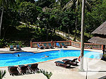 Swimming Pool / Arayaburi Resort Phi Phi, อยู่หน้าหาด