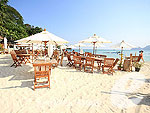 Beach : Arayaburi Resort Phi Phi, USD 100 to 200, Phuket