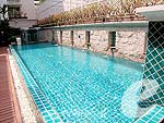 Swimming Pool / At Ease Saladaeng by Aetas,