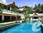 Swimming Pool : Ayara Hilltops Resort & Spa, 2 Bedrooms, Phuket