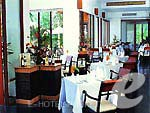 Restaurant : Ayara Hilltops Resort & Spa, 2 Bedrooms, Phuket