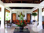 Reception : Ayara Hilltops Resort & Spa, 2 Bedrooms, Phuket
