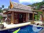 プーケット ヴィラコテージのホテル : アヤラ ヒルトップス リゾート & スパ(Ayara Hilltops Resort & Spa)のヒル プール ヴィラ 2ベッドルームルームの設備 Private Pool
