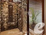 プーケット ヴィラコテージのホテル : アヤラ ヒルトップス リゾート & スパ(Ayara Hilltops Resort & Spa)のグランド デラックス スイートルームの設備 Bath Room