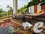 プーケット ヴィラコテージのホテル : アヤラ ヒルトップス リゾート & スパ(Ayara Hilltops Resort & Spa)のグランド デラックス スイートルームの設備 Bathtub