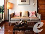 プーケット ヴィラコテージのホテル : アヤラ ヒルトップス リゾート & スパ(Ayara Hilltops Resort & Spa)のスーパー デラックス スイートルームの設備 Living Room