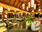 Lobby : Ayara Kamala Resort & Spa, Couple & Honeymoon, Phuket