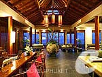 Reception : Ayara Kamala Resort & Spa, 2 Bedrooms, Phuket