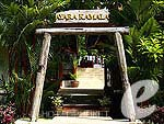 Restaurant : Ayara Kamala Resort & Spa, Couple & Honeymoon, Phuket