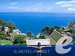 Swimming Pool : Ayara Kamala Resort & Spa, with Spa, Phuket