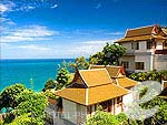 Ocean View : Ayara Kamala Resort & Spa, with Spa, Phuket