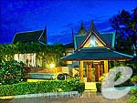 Entrance : Ayara Kamala Resort & Spa, 2 Bedrooms, Phuket