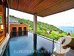 プーケット その他・離島のホテル : アヤラ カマラ リゾート & スパ(Ayara Kamala Resort & Spa)のグランド デラックス オーシャン ビュー ウィズ プールルームの設備 Private Pool