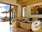 プーケット その他・離島のホテル : アヤラ カマラ リゾート & スパ(Ayara Kamala Resort & Spa)のグランド プール ヴィラ オーシャン ビュールームの設備 Living Room