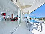 サムイ島 チョンモーンビーチのホテル : バーン ボー カオ(Baan Bon Khao)の3ベッドルームルームの設備 Terrace
