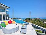 サムイ島 チョンモーンビーチのホテル : バーン ボー カオ(Baan Bon Khao)の3ベッドルームルームの設備 Pool Side