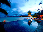 Swimming Pool : Baan Haad Ngam Boutique Resort, Beach Front, Phuket