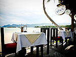 Restaurant : Baan Haad Ngam Boutique Resort, Beach Front, Phuket