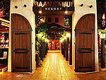 Entrance : Baan Samui Resort, Chaweng Beach, Phuket