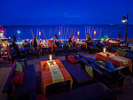 Beach Bar / Baan Samui Resort, หาดเฉวง