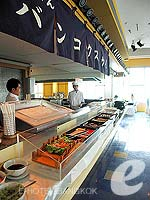 Japanese Food : Baiyoke Sky Hotel, Fitness Room, Phuket