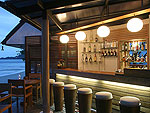 Beachside Bar / Banana Fan Sea Resort, หาดเฉวง