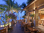 Restaurant / Banana Fan Sea Resort, หาดเฉวง