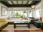 サムイ島 チャウエンビーチのホテル : バナナ ファン シー リゾート(Banana Fan Sea Resort)のビーチフロント ヴィラルームの設備 Room View