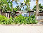 サムイ島 チャウエンビーチのホテル : バナナ ファン シー リゾート(Banana Fan Sea Resort)のエグゼクティブ スイートルームの設備 Exterior