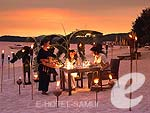 Private Beach Dinner : Bandara Resort & Spa Samui, Bophut Beach, Phuket