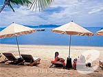 Beach : Bandara Resort & Spa Samui, Bophut Beach, Phuket